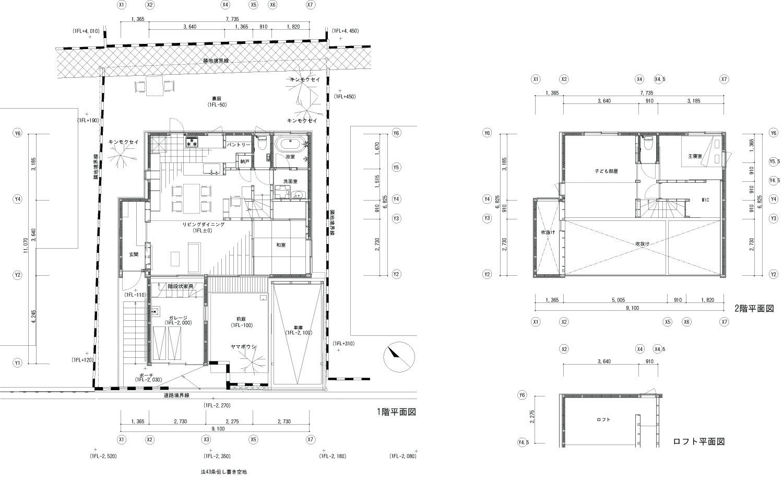 戸塚の家竣工 (12)