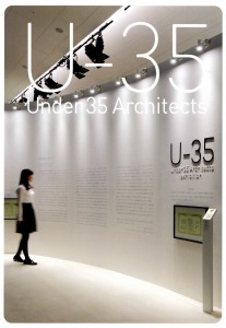 U-35 Architects exhibition 2017