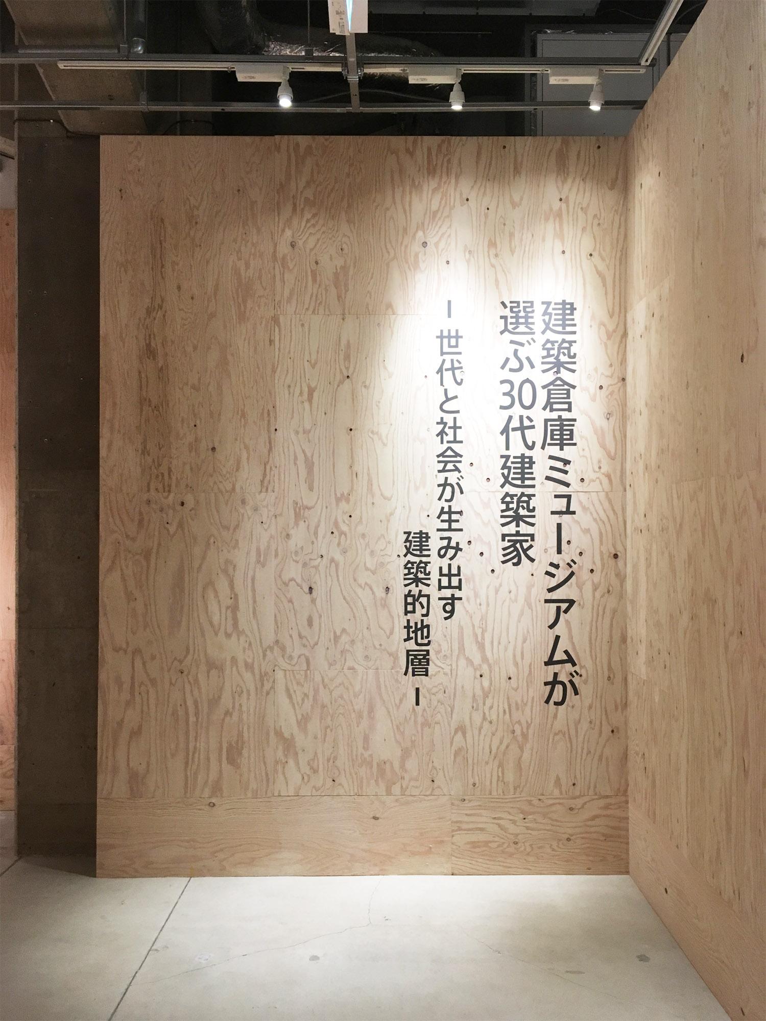 soko museum (1)
