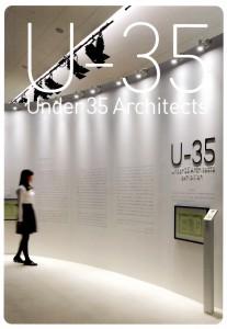U-35 Architects exhibition 2017