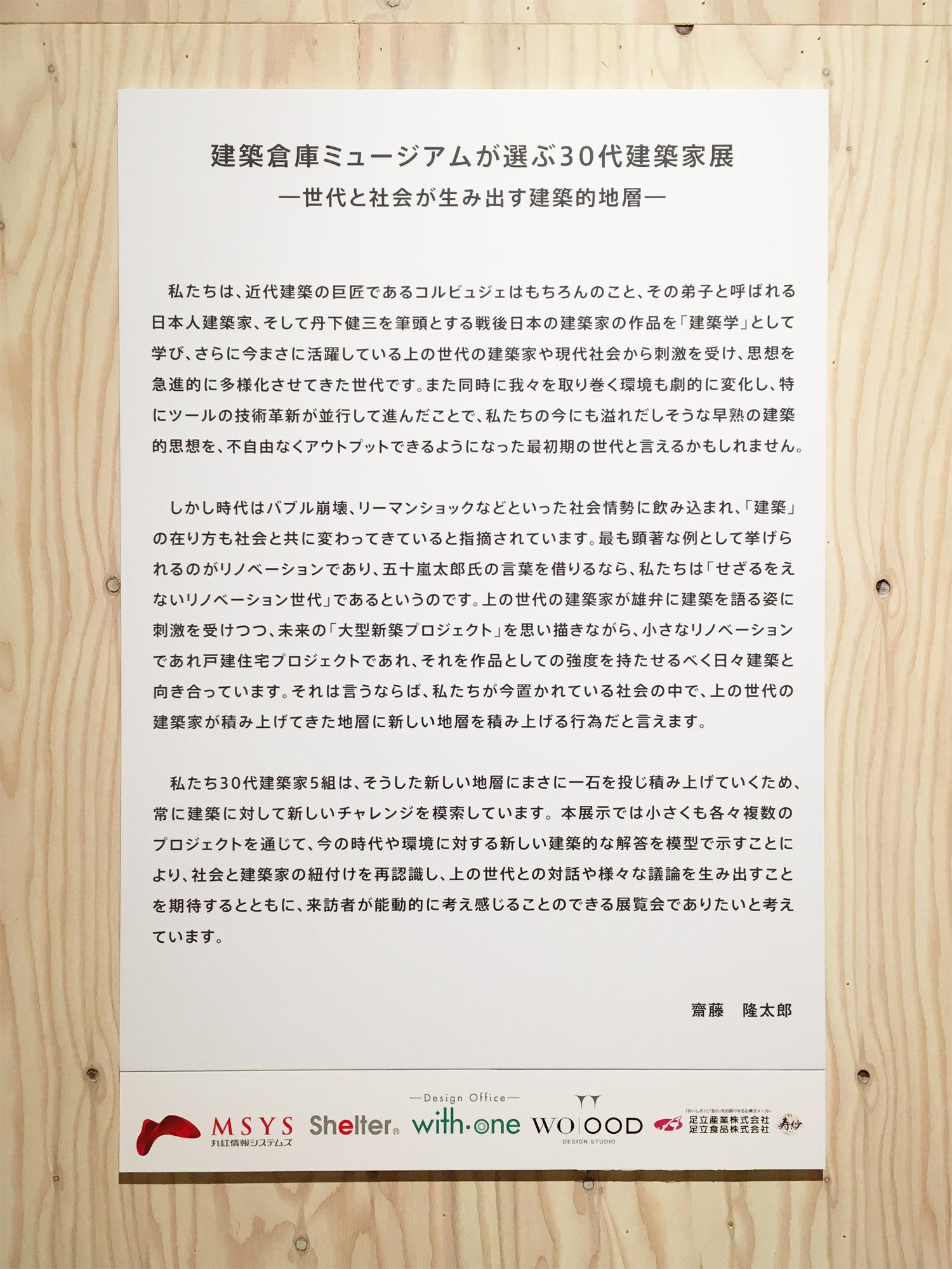 soko museum (2)