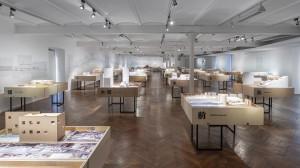 かたちが語るとき-ポストバブルの日本建築家たち-展